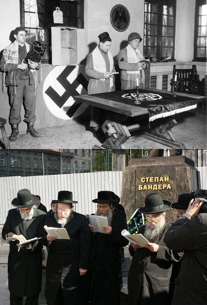 Еврейский фашизм